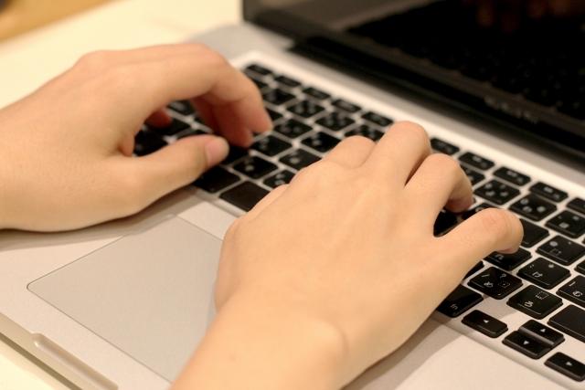 士業がブログで仕事を獲得する方法!
